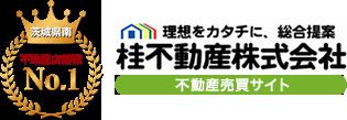 茨城県南 不動産店舗数No.1 理想をカタチに、総合提案 桂不動産株式会社